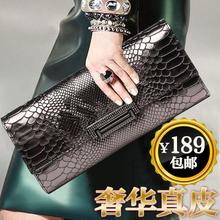 牛皮晚ky手包女手拿yf020新式女士手包时尚潮流大容量真皮包包