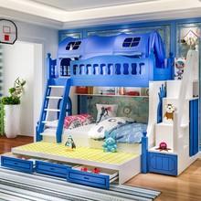 宝宝床ky下床双层床yf低床母子双的床上下铺木床两层床滑梯床