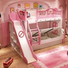 宝宝上ky床女孩上下yf双层公主城堡两层实木高低床子母床滑梯