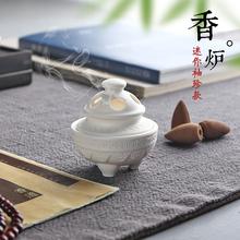 迷你(小)ky珍指尖香�`yf白瓷家用茶具茶盘摆件茶道配件包邮