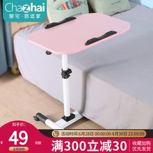 简易升ky笔记本电脑in台式家用简约折叠可移动床边桌