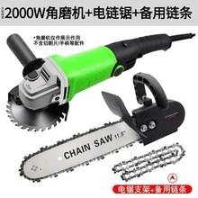 角磨机ky功能打磨机ex手磨机抛光机切割机家用(小)型220v手砂轮