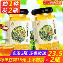 蜂蜜天ky农家自产纯ie蜜洋槐500g2瓶共2斤