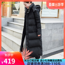 梵慕斯ky长式羽绒服ie超长加厚韩国款宽松户外套大码冬装新式