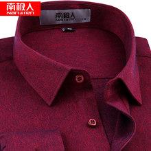 南极的ky衫男式长袖ie酒红色爸爸装男士大码商务休闲格子衬衣