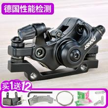 自行车碟ky1器刹车配ie动车碟刹套装改装山地车通用刹车夹器