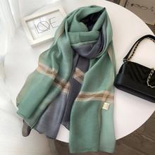 春秋季洋气绿色真丝棉丝巾ky9渐变色桑ie披肩两用长款薄纱巾