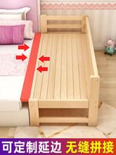 加宽床ky接床边大的ie婴儿女孩带护栏大的增宽神器(小)床宝宝床