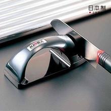 日本进ky 厨房磨刀ie用 磨菜刀器 磨刀棒