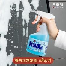 日本进kyROCKEie剂泡沫喷雾玻璃清洗剂清洁液