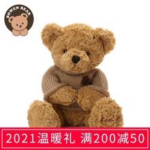 柏文熊ky迪熊毛绒玩ie毛衣熊抱抱熊猫礼物宝宝大布娃娃玩偶女
