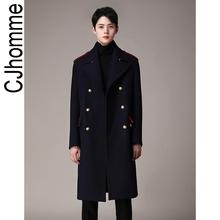 CJHOMME 冬季新式ky9款毛呢男ie同式肩章宽松中长式羊毛大衣