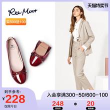 [kylie]REEMOOR蛋卷鞋女大