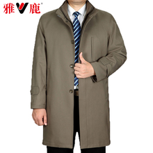雅鹿中ky年风衣男秋ie肥加大中长式外套爸爸装羊毛内胆加厚棉