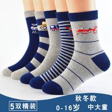 [kylie]儿童袜子纯棉秋冬季男孩春