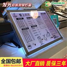 超薄LkyD水晶灯箱ie吧台发光菜单展示牌亚克力广告牌挂墙摆放