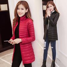 女20ky1新式秋装ie码显瘦中长式白鸭绒立领反季外套