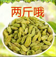 新疆吐ky番葡萄干1ycg500g袋提子干天然无添加大颗粒酸甜可口