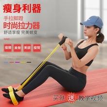 瑜伽瘦ky臂运动健身gd用弹力绳女减肚子仰卧起坐辅助器