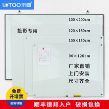 磁性钢kz玻璃白板壁yq字板办公室会议培训投影