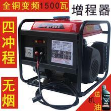 发电机增程器电动车486