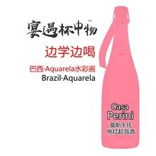 桃红Akzti方式酿ef酒moscato莫斯卡托香甜型葡萄酒女士葡萄酒