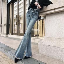 复古微kz牛仔裤女高sc21春装新式显瘦港风垂感秋冬加绒喇叭长裤