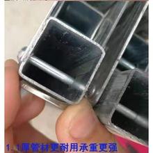 特价空kz1米1.5p83米摆摊折叠地摊工具伸缩光架子包邮