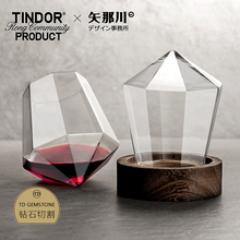 inskz意水晶 手s8杯抖音不倒杯白葡萄酒杯网红威士忌杯