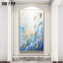 手绘实物kz1画轻奢九s8代简约抽象玄关过道走廊装饰挂画竖款