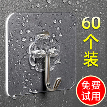 挂钩强kz粘胶壁挂贴s8重透明免钉墙上无痕粘贴厨房免打孔粘钩