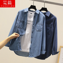 牛仔衬衫女长kz2021春s8纯棉衬衣韩款简约双口袋打底修身上衣
