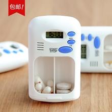 �a盒智kz电子药盒定s8提醒器老的用便携随身(小)号分装一周药盒