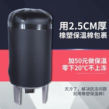 家庭防kz农村增压泵s8家用加压水泵 全自动带压力罐储水罐水