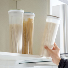 厨房装l2条盒子长方35透明冰箱保鲜五谷杂粮食品储物罐