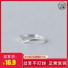 (小)张的l3事原创设计3d纯银戒指简约V型指环女开口可调节配饰