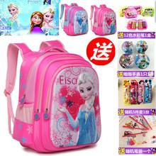 冰雪奇l3书包(小)学生3d-4-6年级宝宝幼儿园宝宝背包6-12周岁 女生