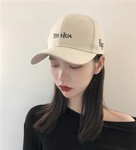 帽子女l3冬韩款百搭3d帽户外鸭舌帽女士网球帽春夏防晒加长檐