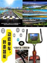 蓝牙智l3APP盒子3d行车磁控车家用健身车无线蓝牙