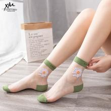 冰丝袜l3女中筒袜薄3d菊夏季卡丝袜水晶ins潮网红玻璃丝透明