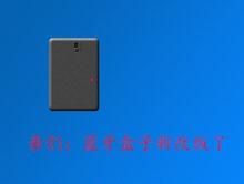 蚂蚁运l3APP蓝牙3d能配件数字码表升级为3D游戏机,