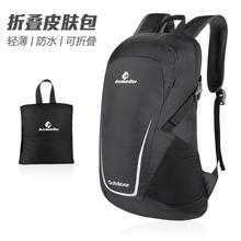 安美路l3水旅行折叠3d外包运动休闲徒步双肩包户外轻便皮肤包