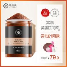 玫瑰籽l3纯(小)颗粒天3d保湿美容院专用旗舰店正品泰国