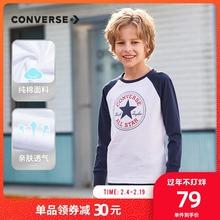 Conl3erse匡3d新式宝宝长袖t恤男女童短袖白色纯棉打底衫上衣