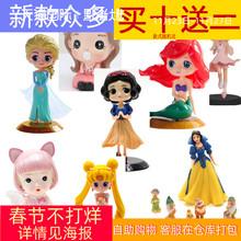 宝宝节l3公主蛋糕装3d过生日插牌配件情景派对少女宝宝主题