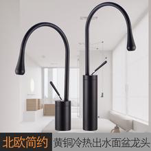 北欧简l3美学面盆水3d热全铜黑色浴室洗手盆水滴龙头加高旋转