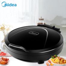 美的档l3面加热煎烙3d品家用锅烧烤机自动加深煎烤煎饼