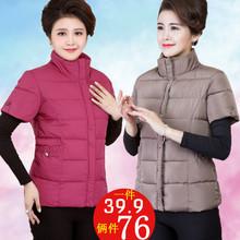 中老年l3装羽绒棉服3d套妈妈装短袖马甲保暖背心冬季女装马夹