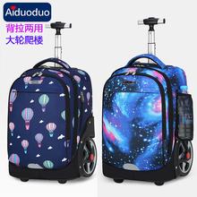 可背可l3,星空大轮3d女生双肩背包两用减负旅行箱包
