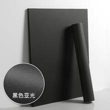 纯黑色l6粘贴纸墙纸6u0米壁纸自粘宿舍墙纸家用卧室背景墙壁纸